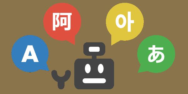 Textra Machine Translation